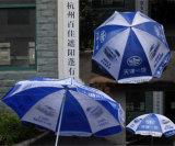 Parapluie de plage extérieur de la publicité commerciale de pliage