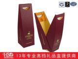 Empacotamento de papel de dobramento luxuoso da caixa do vinho