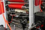 기계를 인쇄하는 자동 기록기 사진 요판