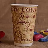 Hot Paper Cup mit Deckel