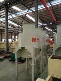 Le constructeur a stérilisé à l'autoclave la machine aérée de bloc d'AAC en Chine