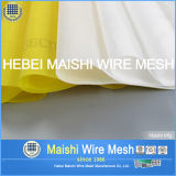 Silkscreen_Printing_Mesh_For_Garment_Printing