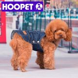 Dog casuale Jean Vest, Pet Clothes per Dog