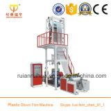 Multi Schicht Co-Extruder Maschine für Landwirtschafts-Gebrauch