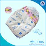 중국 공장에서 사진기 상표 아기 기저귀