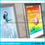LEDの細い広告の表示印のライトボックス