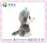 최신 판매 말하는 개 동물성 견면 벨벳 전자 장난감