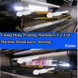 Máquina de impressão da película do pacote