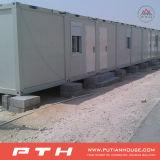 難民キャンプのための既製の取りはずし可能な容器の家