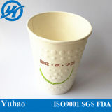 7.5oz Holland Hot Drink Vending Paper Cups