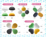 100% Natural Heart Shape Konjac Sponge/Facial Cleaning Sponge