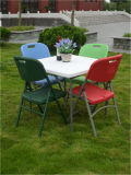 80cm Plasitc Folding Square Table