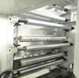 기계를 인쇄하는 전산화된 고속 윤전 그라비어 (반대로 감기는 밖에 푼다)