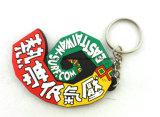 밝은 슬리퍼 고품질 주문 연약한 PVC Keychain (BS-6547)