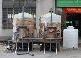 System des große Schuppe RO-Wasser-Purifier/RO im industriellen Wasser-Filter