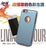 1 Mobile Phone Caseに付き流行のNew Arrival 2