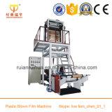 HDPE, LDPE, máquina de fatura plástica de LLDPE