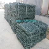 Caixa de Gabion/PVC Gabion/fábrica revestidas galvanizadas mergulhadas quentes cesta de Galfan Gabion