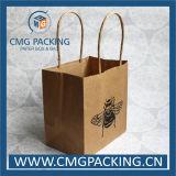 Bolsa de papel reciclada de Kraft de la impresión del verde de la categoría alimenticia (DM-GPBB-218)