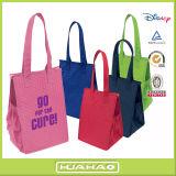 Выдвиженческое Insulated Bag с Your Logo
