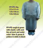PEの保護Nonwoven手術衣(LY-NSK-B)