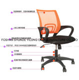 Swivel projetado Task Chair, Mesh Office Chair com Casters, Lift Office Chair com Armrest