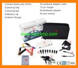 Batería móvil solar de la potencia con el certificado del CE (SBP-SC-008)