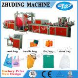 機械を作る非編まれたファブリック袋