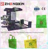 Impresora no tejida de la velocidad (ZXH-C21200)
