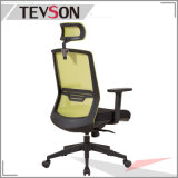 행정실 의자를 위한 높은 뒤 사무실 메시 다기능 의자