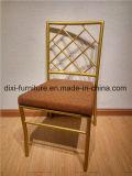 Alumunimのホテルの宴会の結婚式のChiavariの椅子