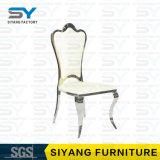 ホテルの家具のディストリビューターは革食事の椅子の結婚式の椅子の議長を務める