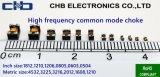 USB3.0 Schnittstellengerät EMI Speziell Hochfrequenz Gleichtaktdrossel, 1.2mm * 1.0mm * 0.9mm (0504), SMT, Cut-Off Frequenz ~ 7.5GHz, Impedanz = 90ohm @ 100MHz