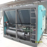 ネジ式Bitzerのブランドの圧縮機が付いている空気によって冷却される産業スリラー