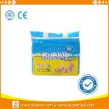 Mamy Poko Cotton Topsheet Baby Diapers aan Betaalbare Prijs