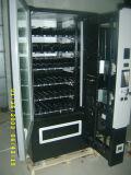 軽食および飲料の自動販売機(AV-S500)