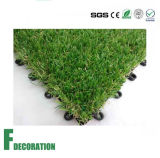人工的な草のタイルをかみ合わせる高品質