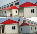 Prefabricated 모듈, 이동할 수 있는 집 또는 콘테이너 집 (DG4-045)