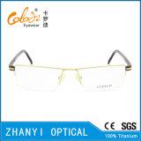 Form Halb-Randlose TitanEyewear Brille-Glas-optischer Rahmen (8211)