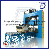 Iron Steel Metal Sheet Circle Gantry Shear Cutting Machine