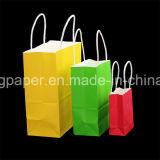 Heißer Verkaufs-Kraftpapier-Normallack-Papierbeutel