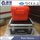 Boa qualidade! Detetor profundo da água subterrânea de Hfd-C