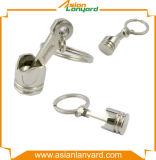 Выдвиженческий подгонянный металл Keychain с заливкой формы