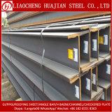 A36 Stahlträger des Material-H für Gebäude