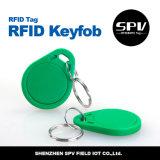 [رفيد] [أبس] [2ك] لقمة مفتاح [فوب] [هف] [إيكد] [سلي] [إيس15693]