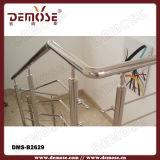 Conceret 층계 강철 방책 (DMS-B2628)
