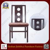 Silla de imitación de la madera de los muebles de la madera de Jinbihui (BH-FM8027)