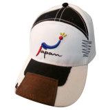 ロゴDC15の洗浄された野球帽