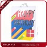 Bolso del regalo de Brithday, bolsos de papel del regalo, bolsa de papel revestido brillante, bolso de compras de papel