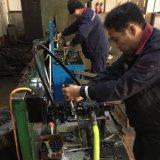 1 valvola di regolazione idraulica della bobina per le vendite calde del divisore del libro macchina